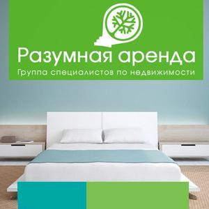 Аренда квартир и офисов Кондрово