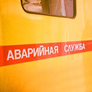 Аварийные службы Кондрово