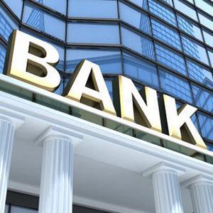 Банки Кондрово