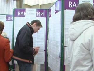 Центры занятости Кондрово