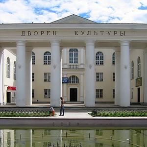 Дворцы и дома культуры Кондрово