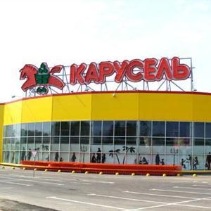 Гипермаркеты Кондрово
