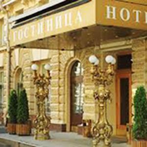 Гостиницы Кондрово
