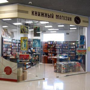 Книжные магазины Кондрово