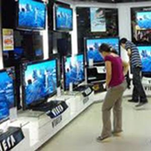 Магазины электроники Кондрово