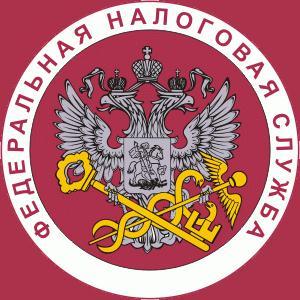 Налоговые инспекции, службы Кондрово