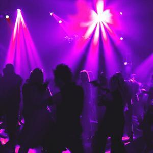 Ночные клубы Кондрово