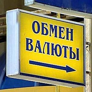 Обмен валют Кондрово