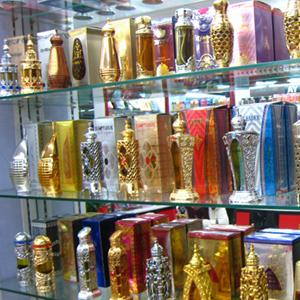 Парфюмерные магазины Кондрово