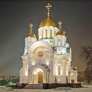 Религиозные учреждения Кондрово
