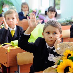 Школы Кондрово