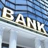 Банки в Кондрово