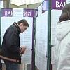 Центры занятости в Кондрово