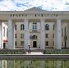 Дворцы и дома культуры в Кондрово