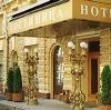 Гостиницы в Кондрово