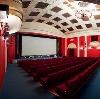 Кинотеатры в Кондрово