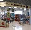 Книжные магазины в Кондрово