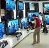 Магазины электроники в Кондрово
