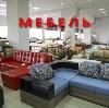 Магазины мебели в Кондрово