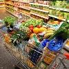 Магазины продуктов в Кондрово