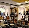 Музыкальные магазины в Кондрово