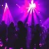 Ночные клубы в Кондрово
