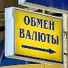 Обмен валют в Кондрово