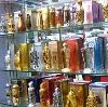 Парфюмерные магазины в Кондрово