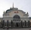 Железнодорожные вокзалы в Кондрово