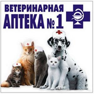 Ветеринарные аптеки Кондрово