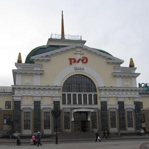 Железнодорожные вокзалы Кондрово